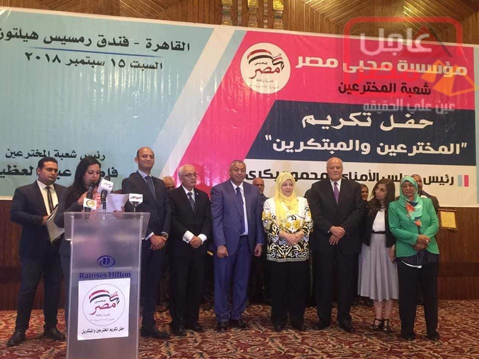 صورة الاعلامية مديحة عاشور تقدم حفل تكريم العقول المبدعة