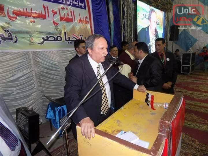 صورة عاجل مصر الاخبارية والاحتفال بعيد العمال الموافق الاول من مايو..