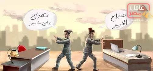 "Photo of "" إضطرابات النوم فى رمضان """