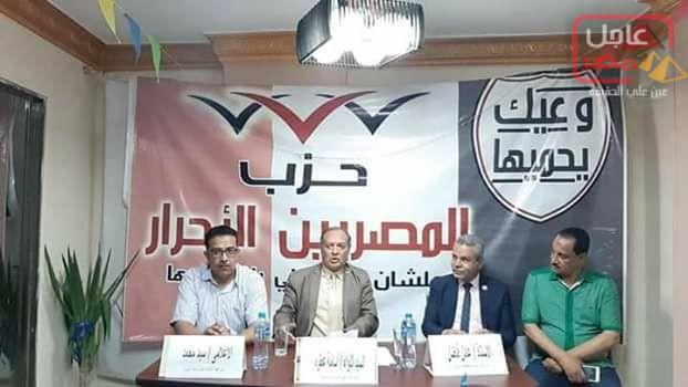 """صورة شباب"""" المصريين الاحرار """" بالسويس تنظم ندوة بمناسبة العاشر من رمضان"""