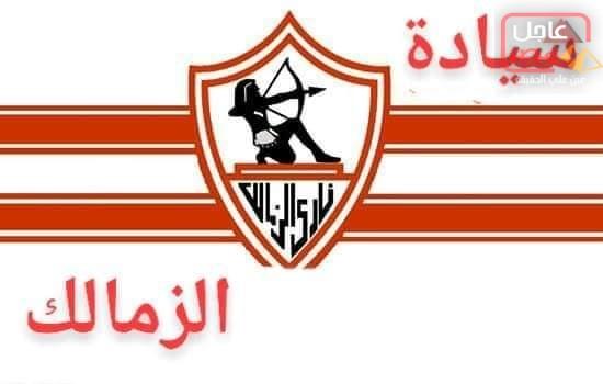 Photo of تشكيل الزمالك في نهائي الكونفدراليه مع نهضة البركان