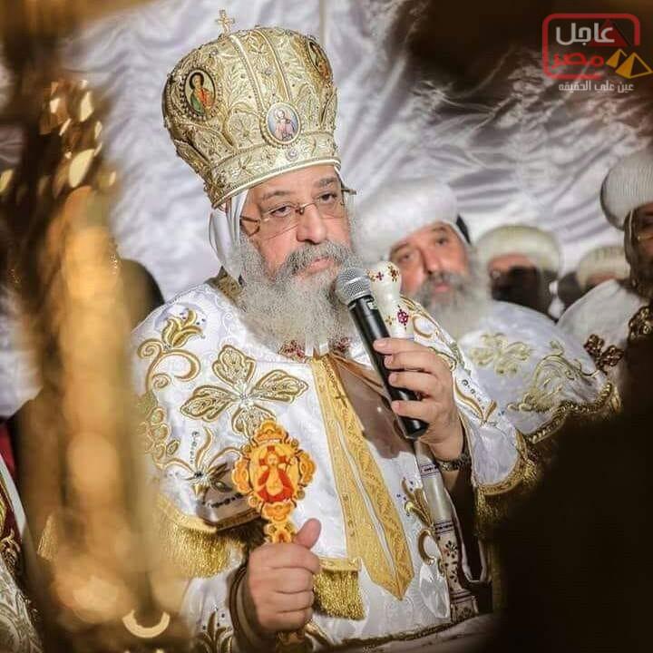 Photo of عاجل: قداسة البابا تواضروس الثاني يرأس صلاة عشية تجليس وسيامة أساقفة بالكاتدرائية المرقسية بالأنبا رويس