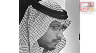 Photo of #عاجل  وفاة الأميرة محمد بن متعب بن عبدالله آل سعود