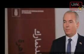 Photo of سفير الدنمارك فى مصر