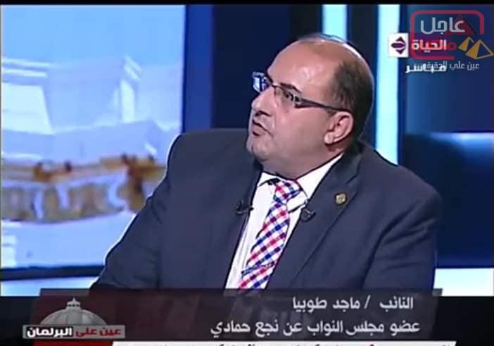 Photo of إضافة ثلاث محولات لبعض قري نجع حمادي شمال قنا