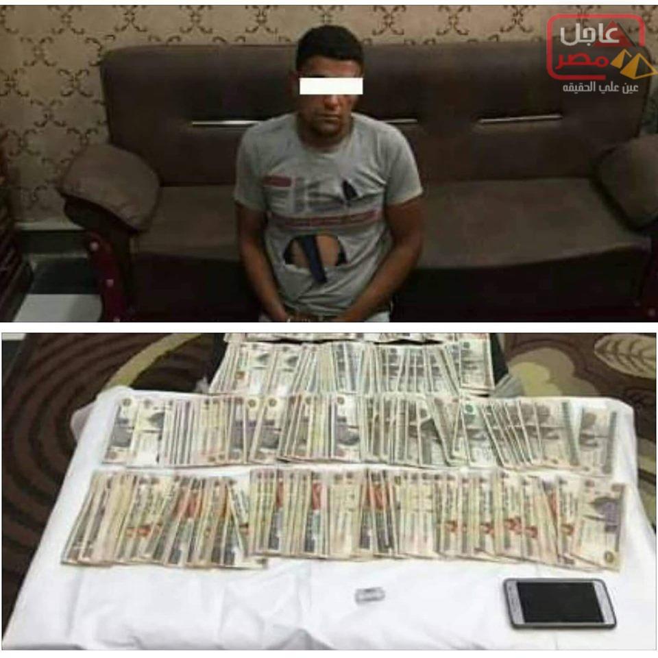 Photo of ضبط سائق بشركة خاصة إختلق واقعة سطو لسرقة أموال الشركه