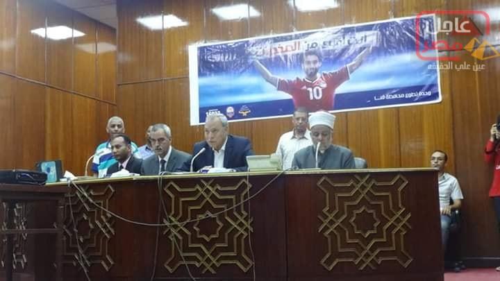 Photo of الاحتفال باليوم العالمي لمكافحة وعلاج الإدمان تحت رعاية السيد اللواء/ محافظ قنا
