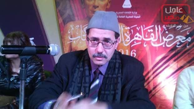 Photo of تحـالـف التطـرف والفسـاد..في صالون حـزين عمـر الثقافي