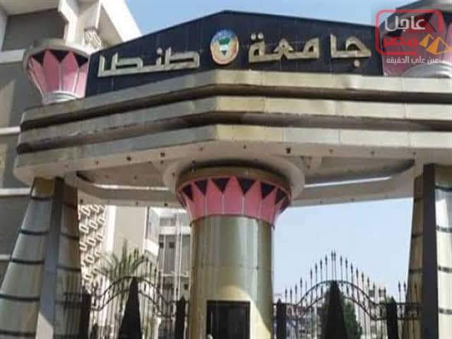 Photo of انشاء أكبر مركز فى الشرق الأوسط لجراحات الكلى بجامعة طنطا