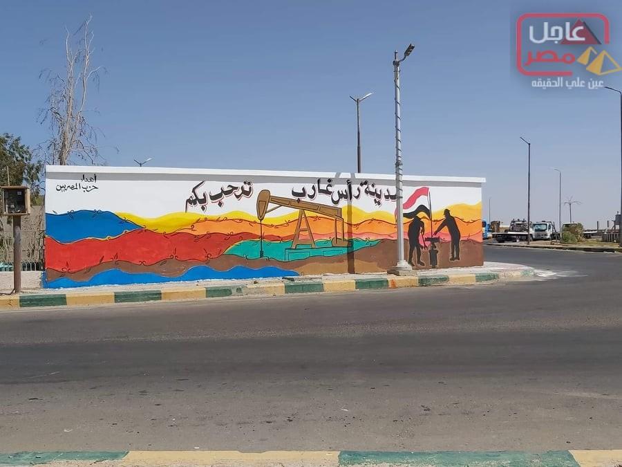 Photo of حزب المصريين برأس غارب يدشن جدارية بمدخل المدينة