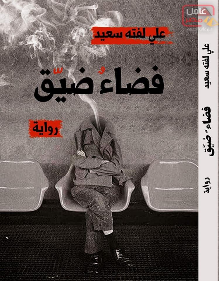 Photo of تناقش الواقع العراقي وازمات العقل العربي