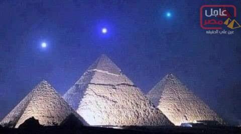 صورة الأهرامات سر أعجز العالم (الجزء الأول)