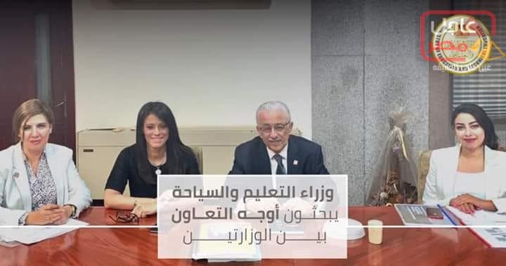 صورة اجتماعًا بين طارق شوقي و رانيا المشاط لمناقشة اوجه التعاون بين الوزارتين خلال الفترة المقبلة.