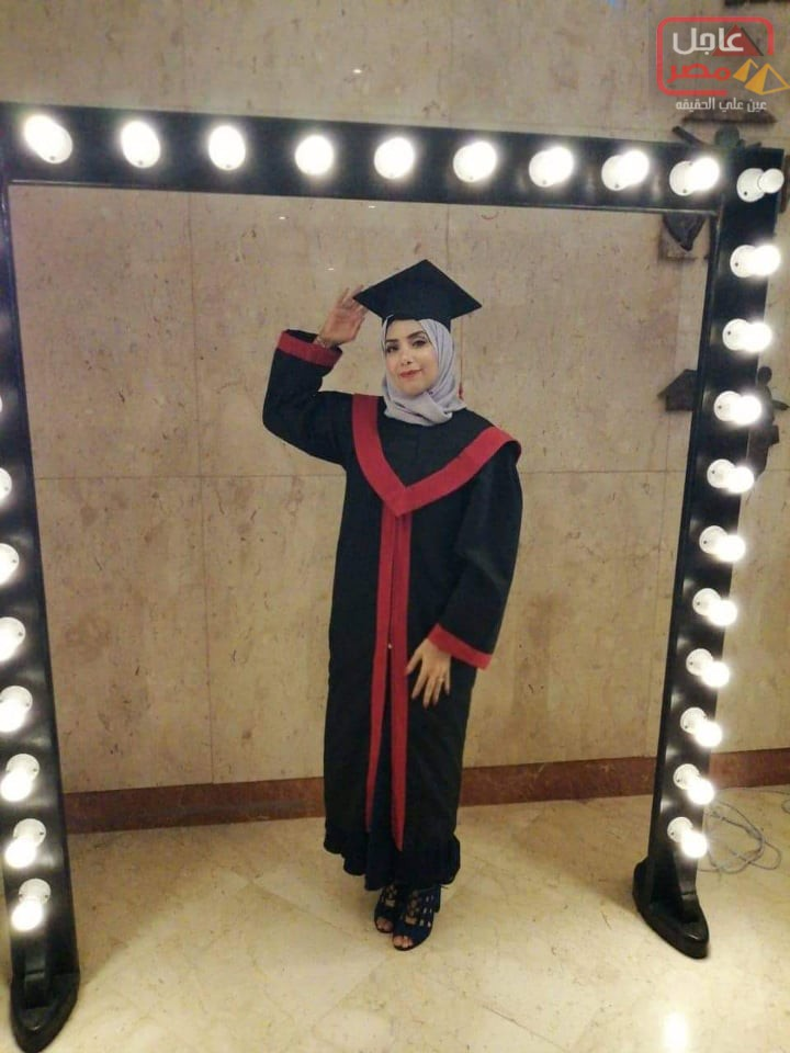 Photo of عاجل مصر وتهنئة قلبية للدكتورة غادة صلاح لتخرجها من كلية العلاج الطبيعى