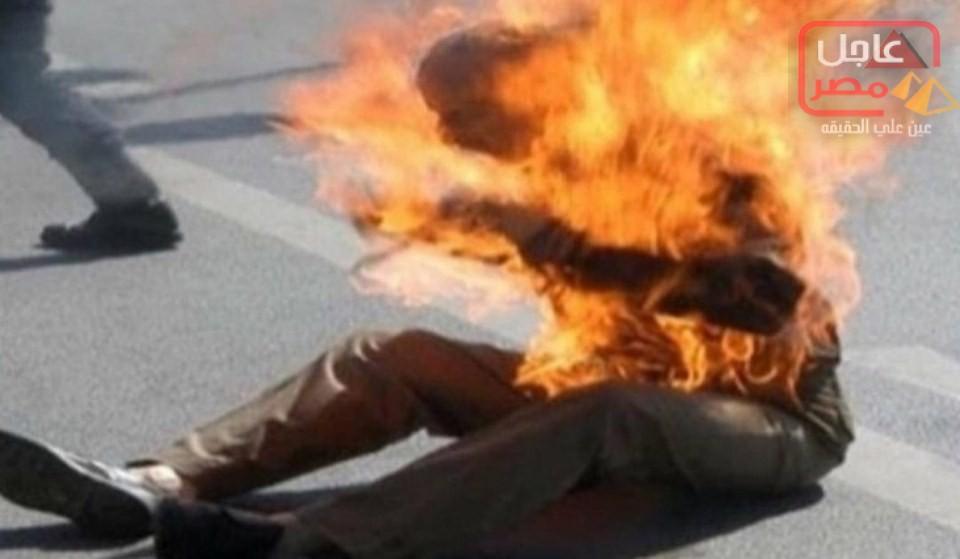 صورة اعترض على اصطحاب فتاة معه فى الشقة.. حبس شاب أشعل النار فى والده بالإسكندرية