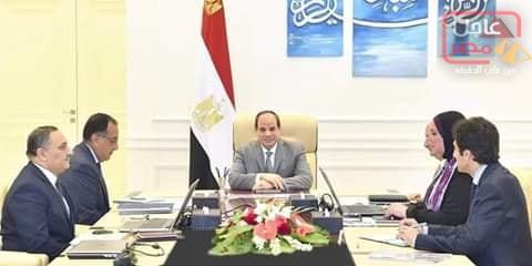 Photo of الرئيس السيسي يوجه بإطلاق البوابة الحكوميةللخريطة الاستثمارية الموحدة