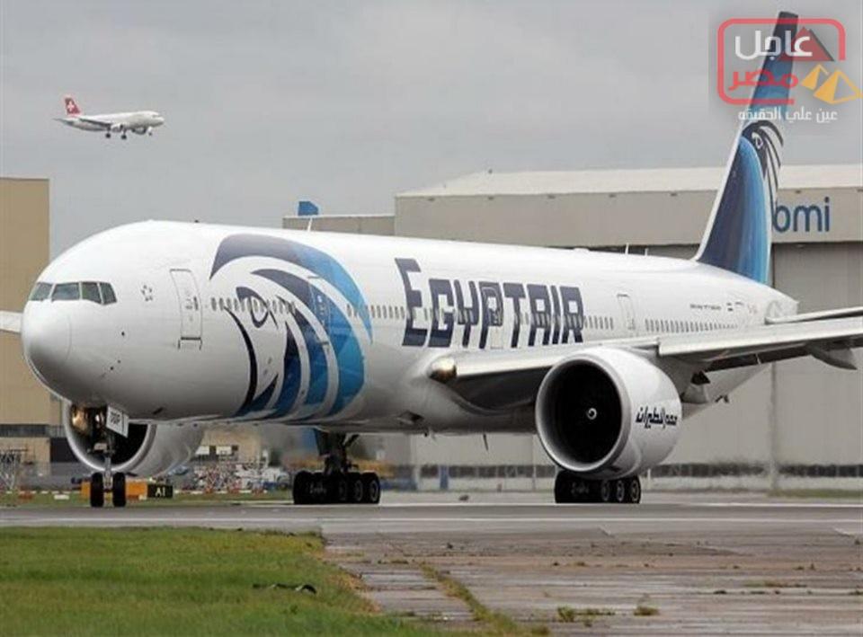 """صورة مصر للطيران"""" تعلق رحلاتها إلى هونج كونج"""