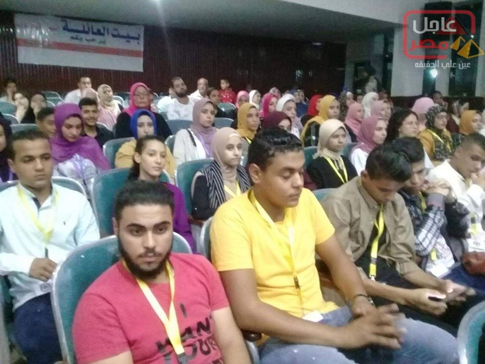 Photo of حفلتكريم بيت العيلة بالسويس لاوائل جميع المراحل التعليمية والموهبين وقيادات التعليم
