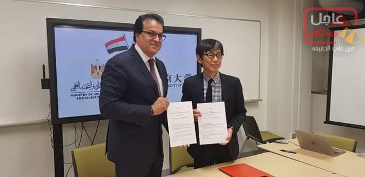 صورة وزير التعليم العالي البحث العلمي يختتم زيارته لليابان بتوقيع اتفاقية في علوم الفضاء مع جامعة طوكيو