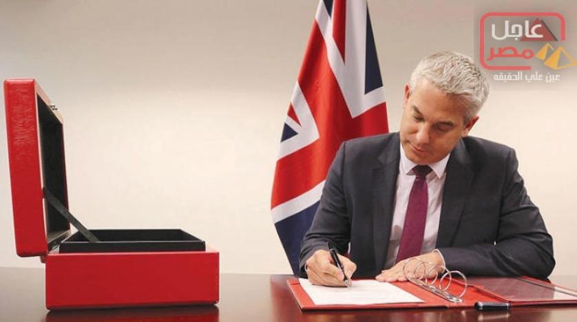 Photo of «المطرقة الصفراء» هاجس بريطانيا مع اقتراب موعد «بريكست»