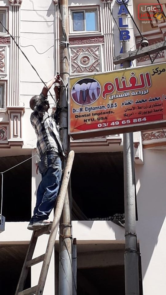 صورة الاسكندرية استمرار حملات ازالة الإعلانات المخالفة بمحرم بك والعطارين.