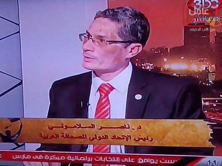 Photo of الاتحاد الدولى للصحافة العربية يدشن اكبر حملة بالوطن العربى (الانجازات تتكلم )