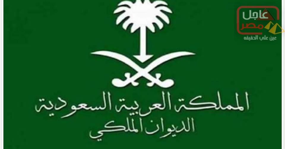Photo of وفاة الاميرة شروق بنت بندر آل سعود