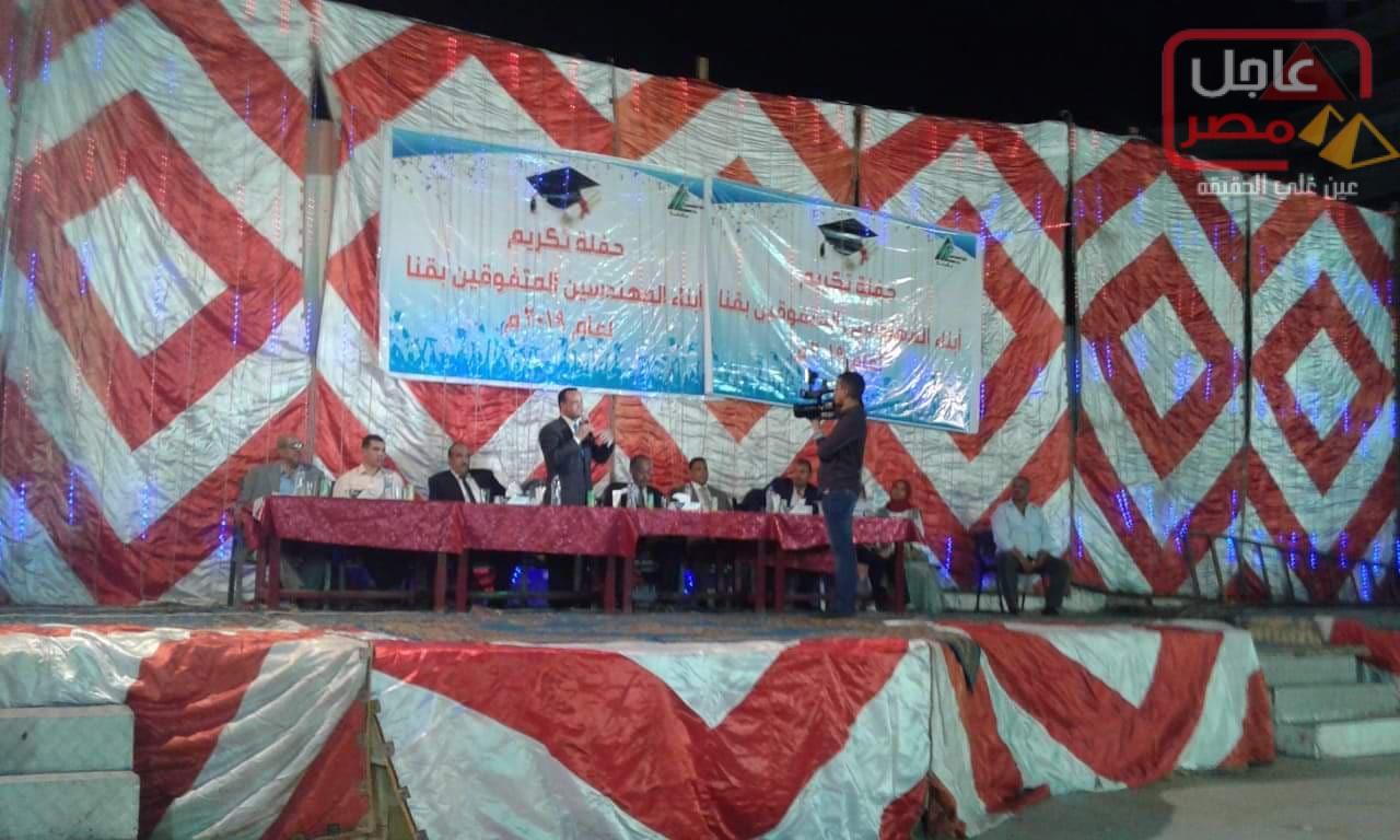Photo of نقابة المهندسين تكرم اوائل الخريجين من ابناء المهندسين