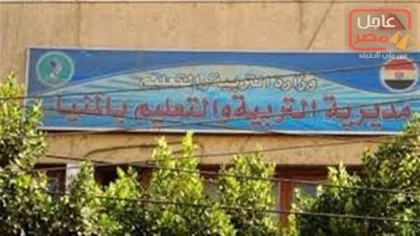 Photo of ضبط مديرة مدرسة جمعت 10 آلاف جنيه من الطالبات في المنيا