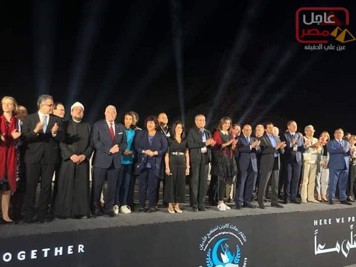 Photo of احتفاليه (هنا نصلي معا) بسانت كاترين بحضور 7 وزراء و 32 سفير ومحافظ جنوب سيناء