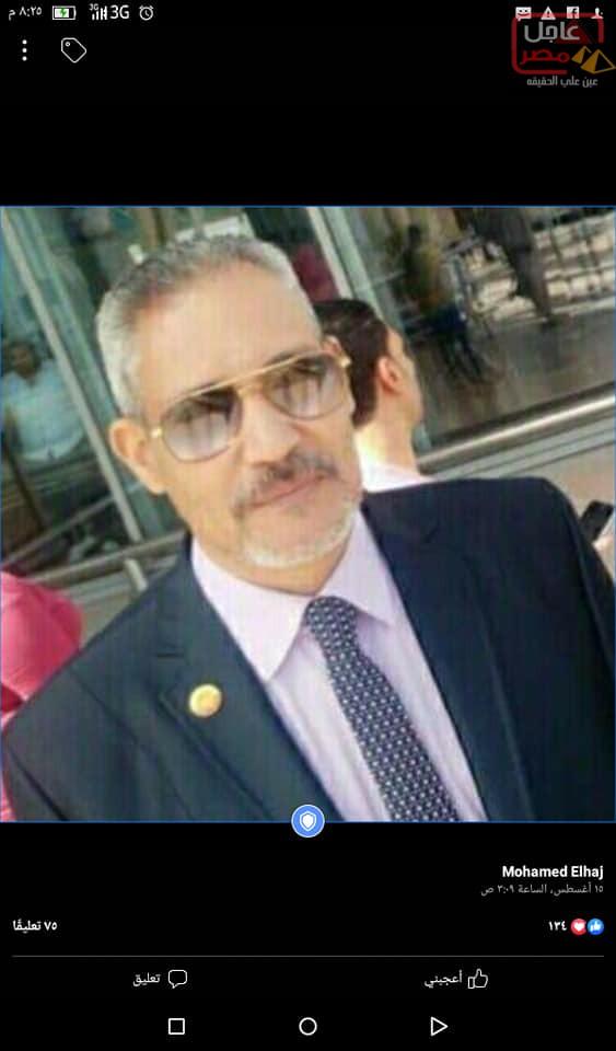 Photo of الحاج مدير ادارة التعليم الفنى يهنئ شعب السويس والقيادات بالعيد القومى للمحافظه