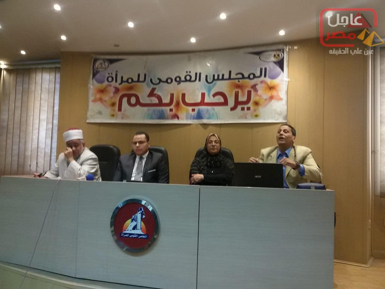 Photo of المجلس القومى للمرأة بقنا تعقد ندوة حول ( العنف ضد المرأة )