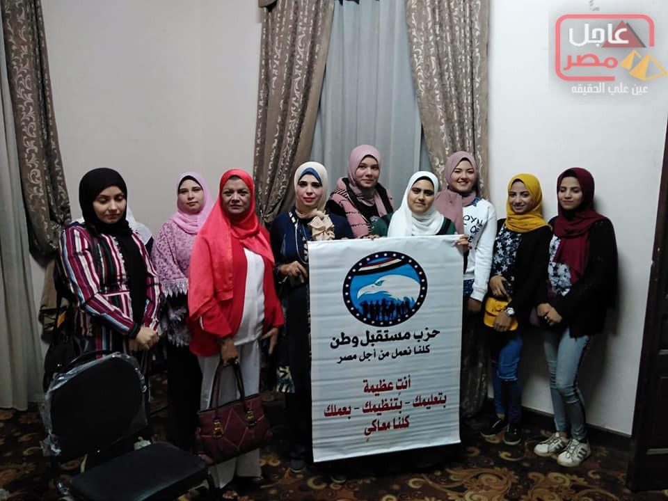 Photo of مستقبل وطن وتنظيم إجتماعاً ضمن مبادرة كونى عظيمة بأمانة المرأة بالغربيه
