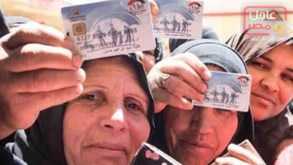 Photo of مفاجأة برلمانية من العيار الثقيل لزيادة دعم بطاقات التموين وتكافل وكرامة