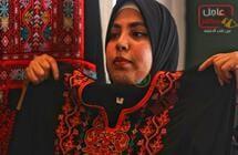 """صورة في السوق الخيري.. الزائرون يُحبون طعم """"اللمة"""" الفلسطينة"""