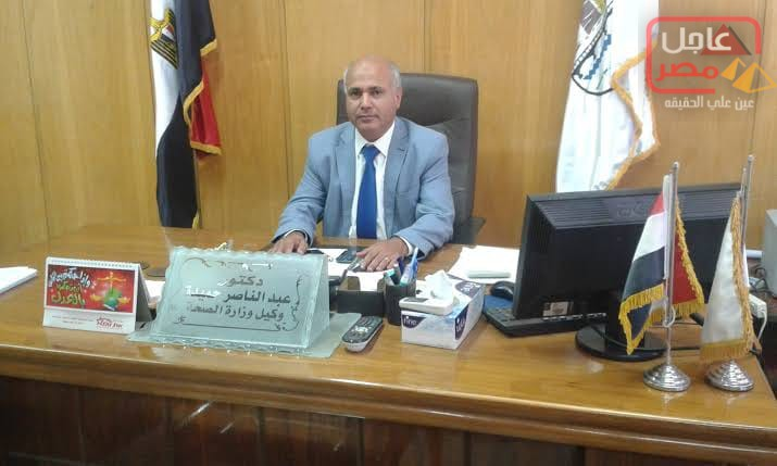 صورة زيارة مفاجئة لوكيل وزارة الصحة بالغربية لمستشفى صدر طنطا