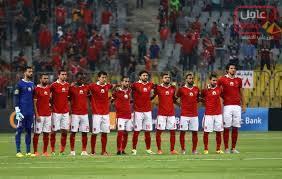 صورة المارد الأحمر ينفرد بصدارة الدوري المصري