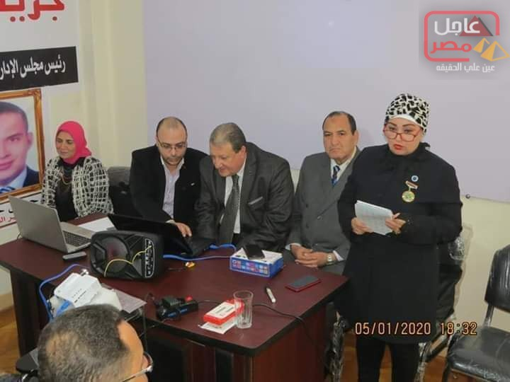 Photo of الاتحاد العربي الافريقي الاوربي .ينظم ندوه حول التحول الرقمى بالاسكندريه