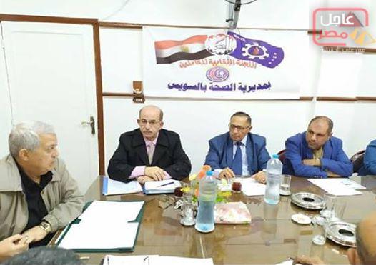 Photo of إجتماع الإتحاد المحلي لنقابات عمال السويس