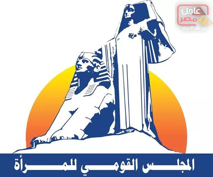 "Photo of المجلس القومى للمرأة ومؤسسة Bold  يطلقان برنامج "" صاحبات الأعمال """