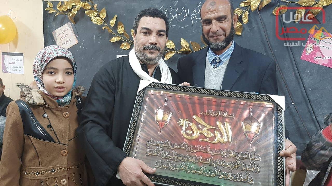 Photo of حفل تكريم مُربي الأجيال عمر الجمسي بحضور رئيس قطاع التعليم.