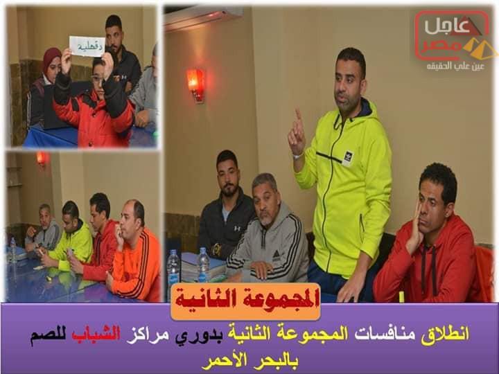 Photo of انطلاق المجموعه الثانيه لدورى مراكز الشباب للصم.