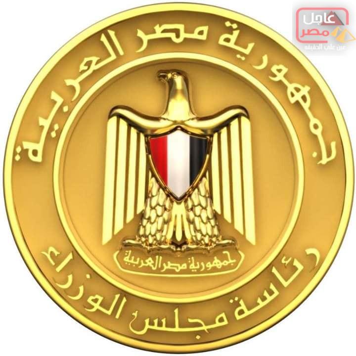Photo of بشرى للعاملين بالدولة | فتح أبواب الأجازات بدون مرتب على مصرعيها وبدون حد أقصى