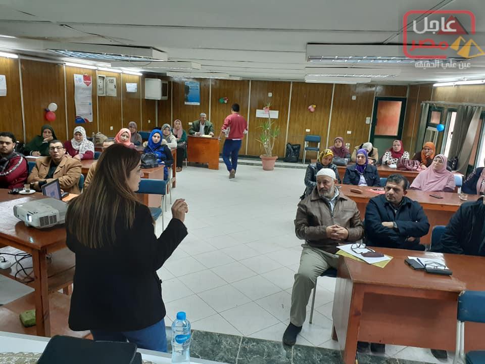 Photo of إختتام الدورة التدريبية لمنسقي مكافحة التدخين بالإدارات الصحية والمستشفيات بالغربية.