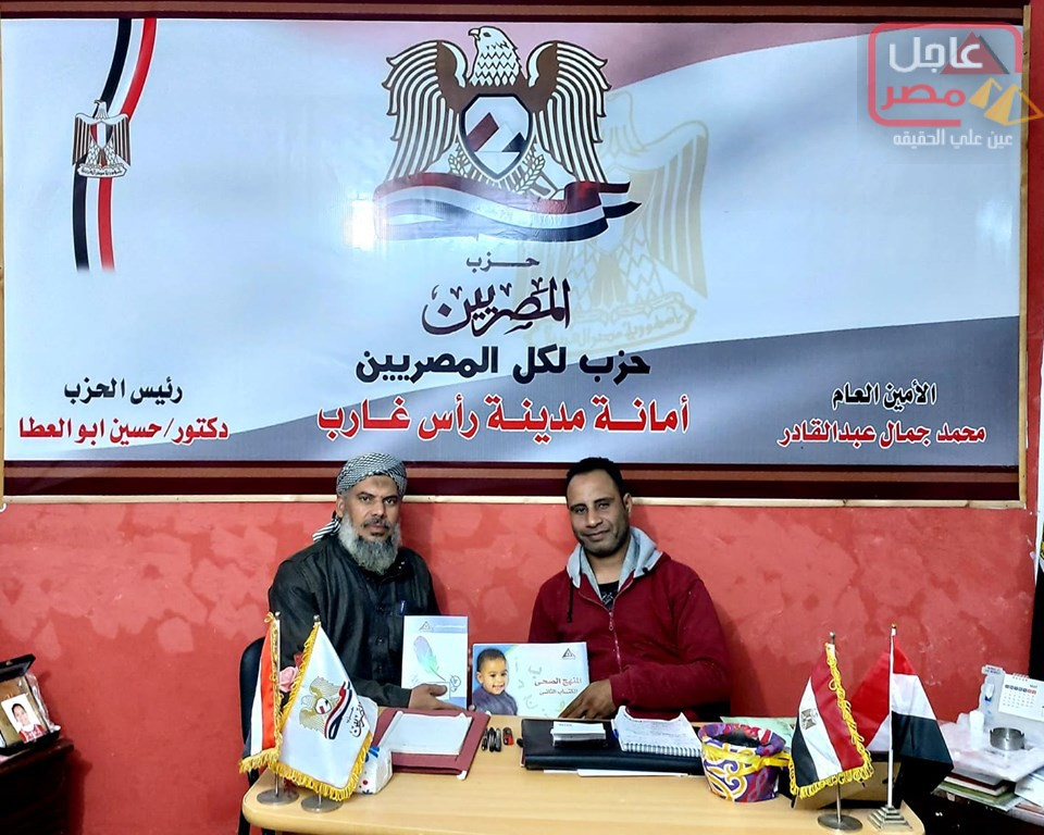 Photo of حزب المصريين برأس غارب يبدء تفعيل خطة محو الأمية بالمدينة (غارب بلا أمية )