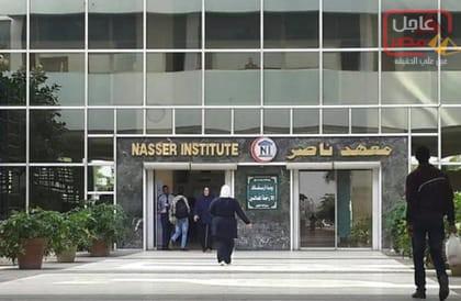 صورة مصدر بمعهد ناصر لم نطلب مبالغ مالية من أهالي طبيبات المنيا المصابات