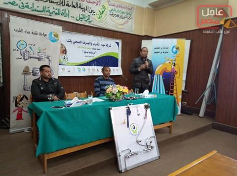 Photo of مشكلات المواطن القنائي مع المياه في ندوة بمركز النيل للإعلام بقنا