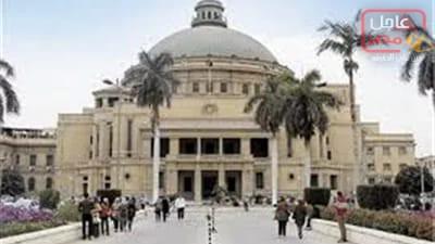 Photo of نتيجة الفرقة الرابعة كلية تجارة جامعة القاهرة .. نسبة النجاح 90 %