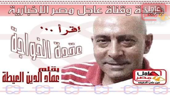 Photo of ▪الشهداء الأحياء .. والسير إلى الوراء