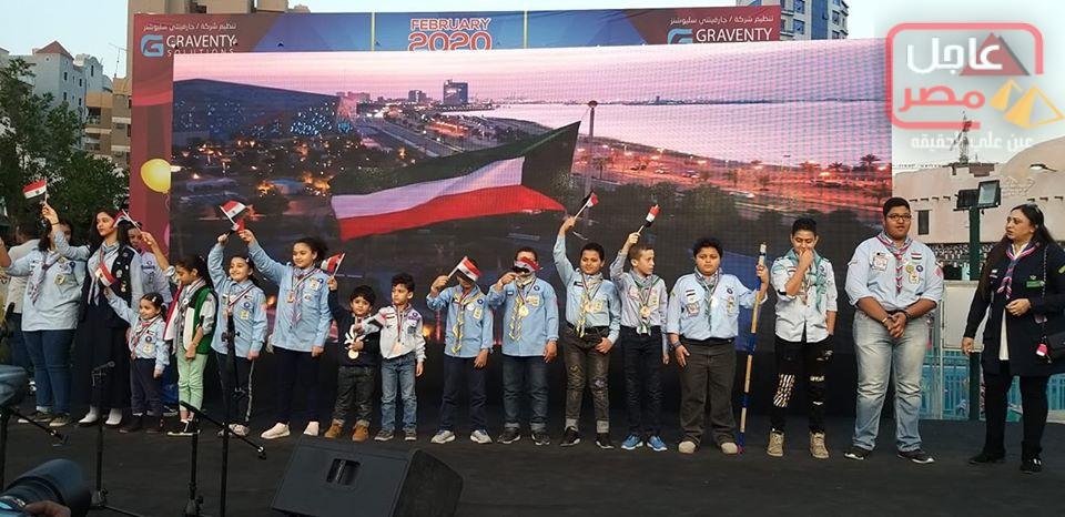 Photo of مشاركة مجموعة الفراعنة فى فعاليات احتفالات دولة الكويت بالعيد الوطنى